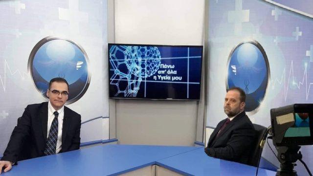 Αποκατάσταση της Βουβωνοκήλης & Οστεοαρθρίτιδα Γόνατος