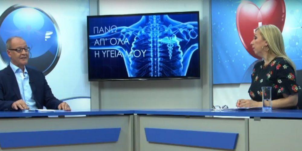 Η Ρομποτική Χειρουργική στην Ουρολογία & την Επεμβατική Ογκολογία